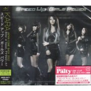 Speed Up Girls Power [Limited Edition Jacket Type C]