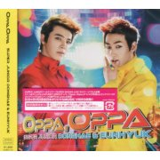 Oppa Oppa [CD+DVD]