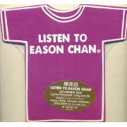 Listen To Eason Chan [CD+Remix CD Second Edition]
