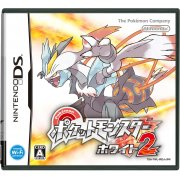 Pokemon White 2 [DSi Enhanced]