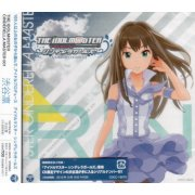 The Idolm@ster Cinderella Master 001 Rin Shibuya