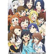 The Idolm@ster 7 [DVD+CD Limited Edition]