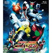 Kamen Rider x Kamen Rider Fourze &amp; Ooo: Movie War Mega Max