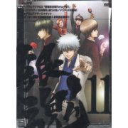 Gintama' 11 [DVD+CD Limited Edition]