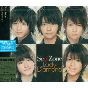 Lady Diamond [CD+DVD Limited Edition Type A]