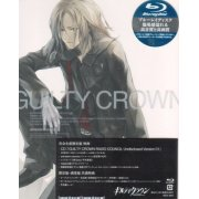 Guilty Crown 3 [Blu-ray+CD Limited Edition]