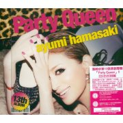Party Queen [CD+DVD]