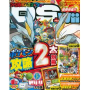 Famitsu DS + Wii [August 2012]