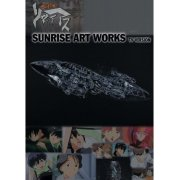 Sunrise Art Works Infinite Ryvius Art Book TV Version