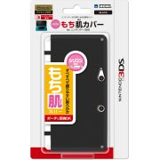 Silicon Cover for Nintendo 3DS (Black)