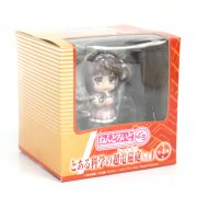 Thumbnail for Nendoroid Petite Toaru Kagaku no Railgun Non Scale Pre-Painted Figure Set Vol.3: Haruue Erii