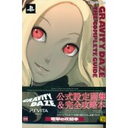 Gravity Daze / Vertige Gavitational Ou Comment Les Pertubations De Son Cosmos Interieur La Rameneront Dans Les Couches Superieures The Complete Guide