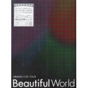 Arashi Live Tour Beautiful World [3DVD Limited Edition]