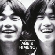 The Best Songs Of Abe &amp; Himeno