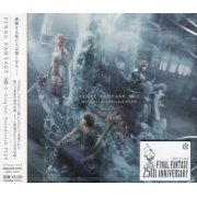 Final Fantasy 13-2 Original Soundtrack - Plus