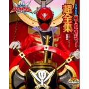 Kaizoku Sentai Gokaiger Vol.12 Special Bonus Pack [Limited Edition]