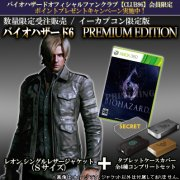 Biohazard 6 Premium Edition (S) [e-capcom Limited Edition]