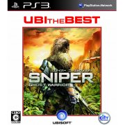 Sniper: Ghost Warrior [UBI the Best]