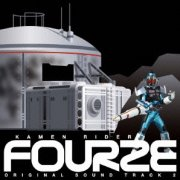 Kamen Rider Fourze Original Soundtrack 2