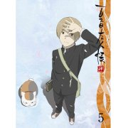 Natsume Yujincho Shi / Natsume's Book Of Friends 4 5 [Blu-ray+CD Limited Edition]