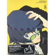 Persona 4 8 [DVD+CD Limited Edition]