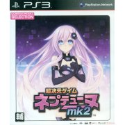 Hyperdimension Neptune MK2 Complete Heart Selection (Japanese Version)