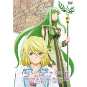 Tales Of Symphonia OVA Sekai Togo Hen Vol.2 Collector's Edition [Limited Edition]