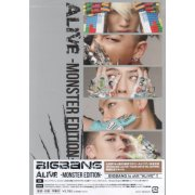 Alive - Monster Edition [CD+DVD]