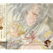 Medaka Box Original Soundtrack Vol.1