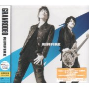Rimfire (Kuroko No Basuke / Kuroko's Basketball Intro Theme) [CD+DVD Limited Edition]