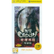 Musou Orochi: Maou Sairin (Chinese Version) (PSP the Best)
