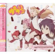 Yes Yuyuyu Yuruyuri [CD+DVD Limited Edition]