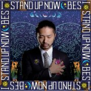 I Stand Up Now [CD+DVD Limited Edition]