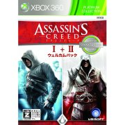 Assassin's Creed I+II Welcome Pack (Platinum Collection)