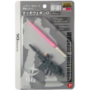 Gundam Touch Pen Set: Touch Weapon G