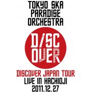 Discover Japan Tour - Live In Hachioji 2011.12.27