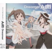Dreamer (Tari Tari Intro Theme Song)