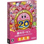 Hoshi no Kirby: 20-Shuunen Special Collection