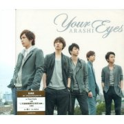 Your Eyes [CD Only]