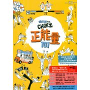 Chok 101 [6CD]