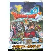 Dragon Quest X Big World Adventure Guide (V Jump books)