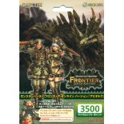Xbox Live Points (3,500 Points) [Monster Hunter Frontier Online - Abiorugu]