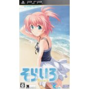 Sora Iro Portable [Regular Edition]