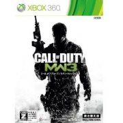 Call of Duty: Modern Warfare 3 (Dubbed Version) [Best Version]