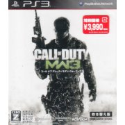 Call of Duty: Modern Warfare 3 (Dubbed Edition) [Best Version]