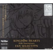 Kingdom Hearts 10th Anniversary Fan Selection - Melodies &amp; Memories