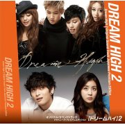 Dream High 2 Original Soundtrack Japanese Premium Edition