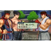 Thumbnail for Project X Zone [First-Print Special Edition]