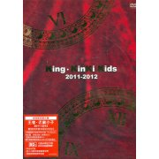 King Kinki Kids 2011-2012 Live DVD [Limited Edition]