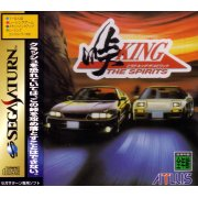 Touge: King the Spirits